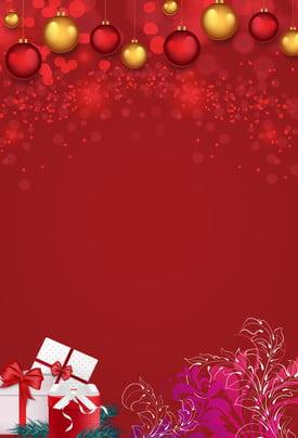 お祝い2019新年のクリスマス背景素材 ギフト クリスマスの背景 元旦の背景 背景画像
