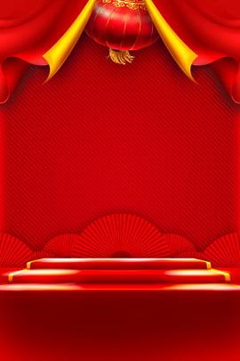 Lễ hội năm mới 2019 bối cảnh Đèn Lồng Bảng Hình Nền