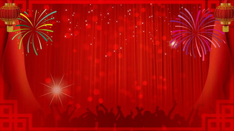New Year Background Photos Vectors And Psd Files For Free Download Pngtree