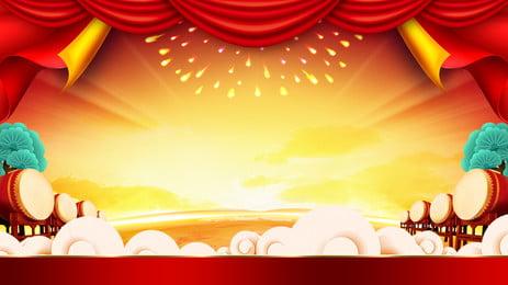 material de fundo laranja vermelho prêmio anual reunião festiva, Festivo, Reunião Anual, Drum Imagem de fundo