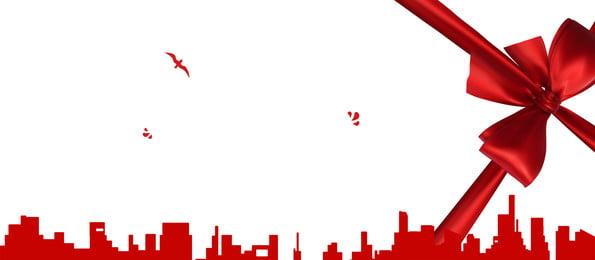 お祝い建物のギフトボックス広告背景素材 広告の背景 新鮮な ギフト ギフト用の箱 ビル 弓 赤 お祝い 広告の背景 新鮮な ギフト 背景画像