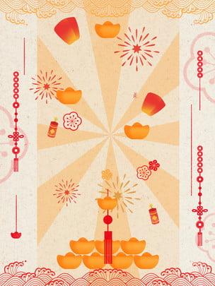 喜慶中國風財源滾滾背景設計 燈籠 孔明燈 中國結背景圖庫