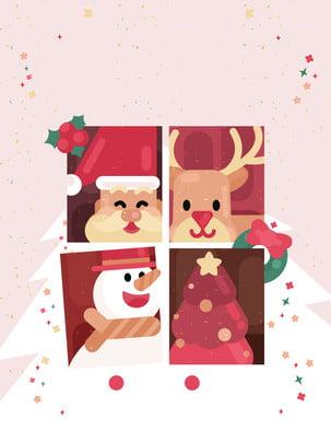 Quảng cáo nền vui mừng Giáng sinh Giáng Sinh Quảng Hình Nền