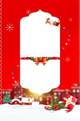 festive christmas background display board , Festive, Red Background, Christmas Gifts Background image