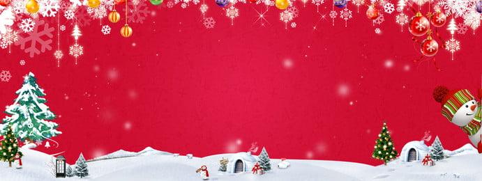 喜慶聖誕狂歡聚雪花紅色背景, 雪花, 喜慶, 狂歡聚 背景圖片