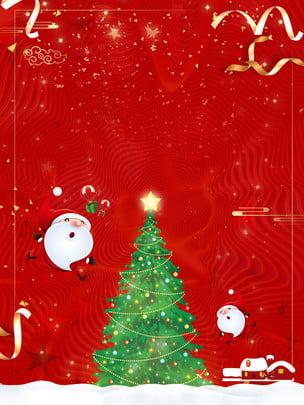 お祝いクリスマスデコレーション背景素材 ロマンチックな 星 スノーフレーク 背景画像