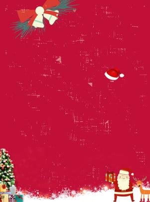 Quảng cáo vui mừng Giáng sinh nền Nghe Cũng Hay Hình Nền