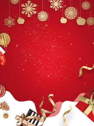 festive christmas gift background design , Snowflake, Gift, Ribbon Background image