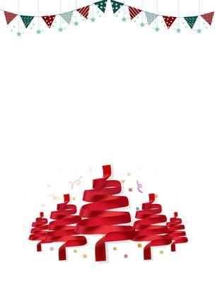 축제 크리스마스 트리 장식 배경 , 크리스마스, 크리스마스 이브, 크리스마스 트리 배경 이미지