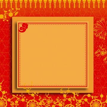 latar belakang plum klasik perayaan , Mudah, Kreatif, Klasik imej latar belakang