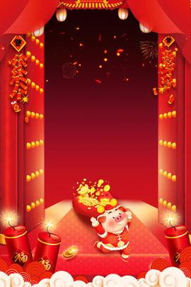 Lễ hội lợn vàng mở vật liệu nền đỏ Lễ hội Heo vàng Mở Liệu Lễ Quốc Hình Nền