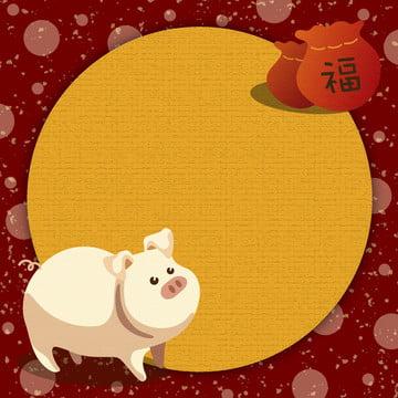 お祝い休日豚祝福袋黄色赤背景素材 , お祝い, 祭り, 豚 背景画像