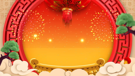 festive mid autumn festival exhibition board background design, Flower Good Moon, Welcome Mid-autumn Festival, Kongming Lantern Background image