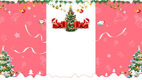 उत्सव गुलाबी वायुमंडलीय क्रिसमस प्रचार पृष्ठभूमि, नई उत्पाद पृष्ठभूमि, खोला, प्रदर्शनी बोर्ड पृष्ठभूमि छवि