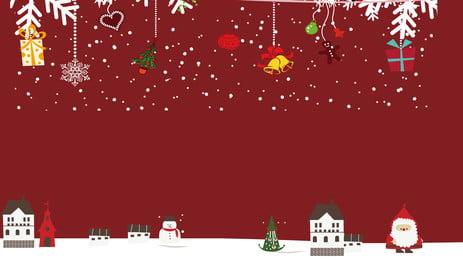 お祝いの赤い雰囲気クリスマス宣伝背景 ドロップボール クリスマスツリー ギフト 雪だるま クリスマスの背景 クリスマス 広告の背景 クリスマスの背景 ドロップボール クリスマスツリー ギフト 背景画像