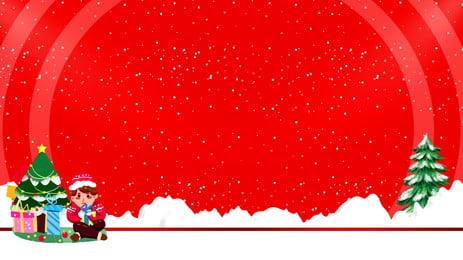 お祝いの赤いクリスマス背景素材 ドロップボール クリスマスツリー ギフト 雪だるま クリスマスの背景 クリスマス 広告の背景 お祝いの赤いクリスマス背景素材 ドロップボール クリスマスツリー 背景画像