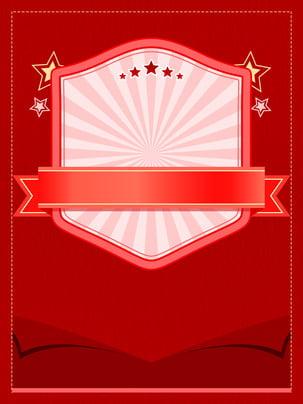 lời mời của công ty red company , Lễ Hội, Đỏ, Lời Mời Của Công Ty Ảnh nền