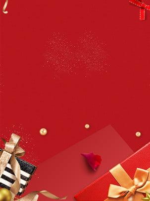 Material de fundo festivo presente vermelho Alto Grau Presente Imagem Do Plano De Fundo