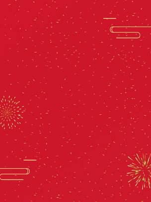 festive red pig year background display board , Advertising Background, Background Display Board, Psd Year Of The Pig Background Background image