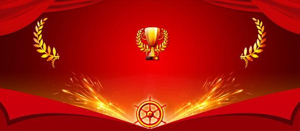 lễ hội quảng cáo cúp lúa mì đỏ, Nền Quảng Cáo, Lễ Kỷ Niệm, Tai Lúa Mì Ảnh nền