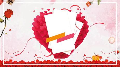 お祝いロマンチックな七夕カード背景デザイン お祝い ロマンチックな 七夕 花びら 愛してる カードの背景 グリーティングカードの背景 お祝いロマンチックな七夕カード背景デザイン お祝い ロマンチックな 背景画像
