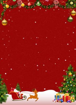 أعياد الميلاد، claus santa، عيد ميِد، الخلفية ، أساسي، جلسة، عن، أداة تعريف إنجليزية غير معروفة، sled , مبتهج, سانتا كلوز يجلس على مزلجة, شجرة عيد الميلاد صور الخلفية