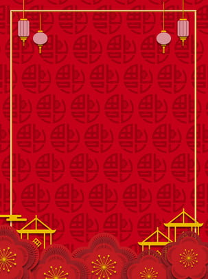 喜慶春節中國紅剪紙風背景 中國紅 春節 喜慶背景圖庫