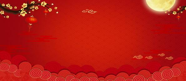 lễ hội tiệc cưới, Nền Lễ Hội, Nền đỏ, Phong Cách Trung Quốc Ảnh nền