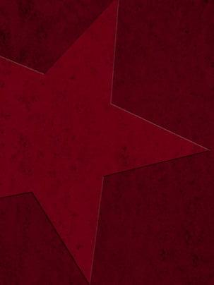 gosei red phù điêu khắc hình cân nặng nền , Gosei, Hình Học, Phù điêu Ảnh nền