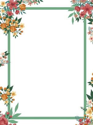 花草簡約背景 , 花草背景, 幾何邊框背景, 簡約背景 背景圖片