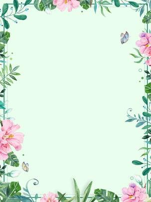 花植物ボーダーバックグラウンドフォーマット , 花の背景, 植物の背景, フラワープラント 背景画像
