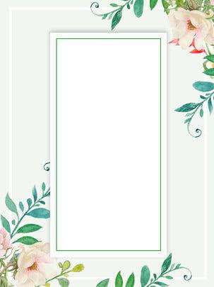 फूल सीमा पृष्ठभूमि छोड़ देता है , फूल, हरी पत्ती, पत्ती की पृष्ठभूमि पृष्ठभूमि छवि
