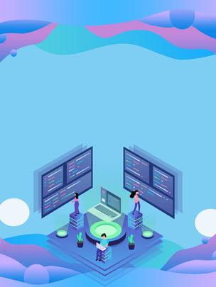 Fluid gradient color corporate internet azul recrutamento fundo Fluido Gradiente Caricatura Escritório Fundo de Recrutamento Contratar Elite Nada Recrutando On Imagem Do Plano De Fundo