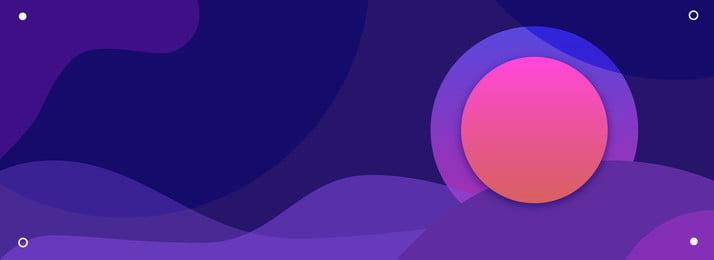 Fundo de banner geométrico gradiente fluido Banner Gradiente fluido Gradiente Fluido Geometria Geometria irregular Rodada Negócio Tecnologia Publicidade Mapa De Irregular Rodada Imagem Do Plano De Fundo