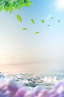 Sáng tạo cảnh quan không khí trong lành Phong cảnh thiên Thiên Mây Lá Hình Nền