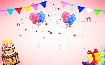 Fresh Balloon Cake Hình Nền