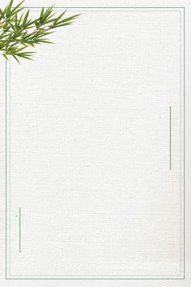 清新竹葉邊框背景設計 , 清新, 竹葉, 竹子 背景圖片
