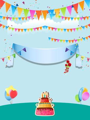 Fundo de anúncio de bolo de banner fresco Fundo de publicidade Fresco Banner Cake Alimento Simples Mão De Publicidade Fresco Imagem Do Plano De Fundo