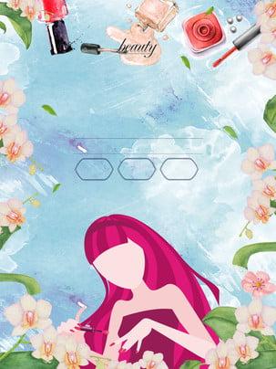 Fresh beauty nails advertising background , Advertising Background, Fresh, Blue Background Background image