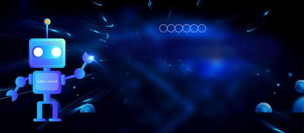 清新藍色機器人廣告背景, 廣告背景, 高科技, 智能 背景圖片