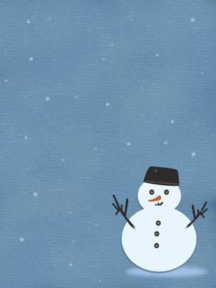 新鮮な青いテクスチャ背景小さな雪だるま雪景色素材 ブルーの質感 小さな雪だるま 雪だるま 背景画像