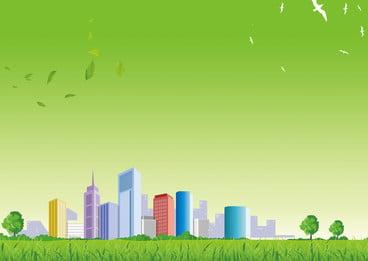 ताजा इमारत हरी पृष्ठभूमि सामग्री ग्रीन इमारत हरी पत्ती घास का डिस्प्ले बोर्ड रंगीन पृष्ठभूमि छवि