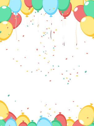 清新慶祝氣球廣告背景 , 廣告背景, 清新, 氣球 背景圖片