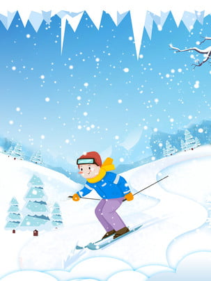 清新少兒滑雪背景 , 唯美, 簡約, 藍色 背景圖片