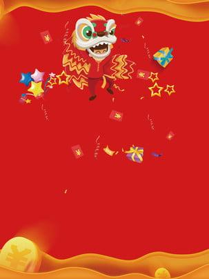 nền quảng cáo múa lân tươi , Nền Quảng Cáo, Nền đỏ, Múa Lân Ảnh nền