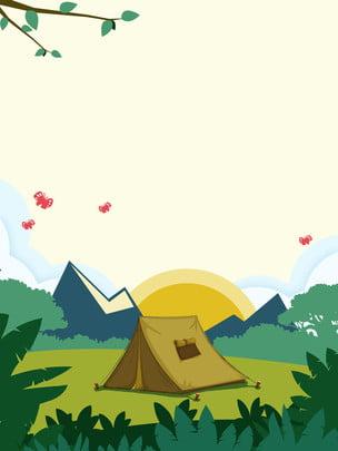 清新野外露營廣告背景 , 夕陽, 帳篷, 廣告背景 背景圖片