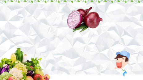 fresh fruits and vegetables background material, Fruit, Vegetables, Fresh Background image
