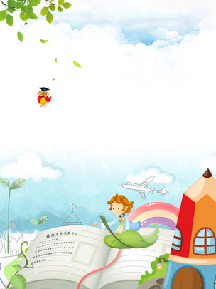 ताजा लड़की पाठ्यपुस्तक विज्ञापन पृष्ठभूमि , विज्ञापन की पृष्ठभूमि, युवा, ताज़ा पृष्ठभूमि छवि