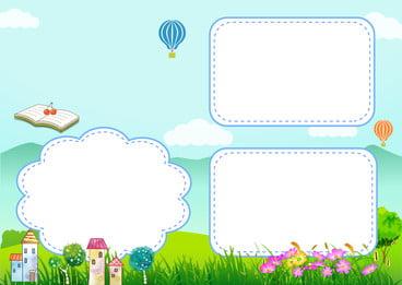 清新草地廣告背景, 廣告背景, 草地, 熱氣球 背景圖片