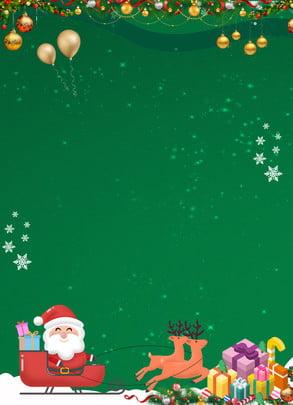 Bài hát nền trong lành xanh thăng giáng sinh Thăng Giáng Sinh Hình Nền